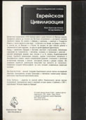 Dictionnaire_Russe_verso