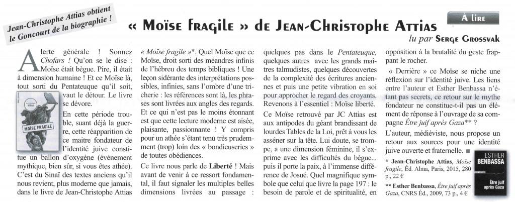 MF La Presse nouvelle (Magazine Progressiste JuifLa Presse Nouvelle
